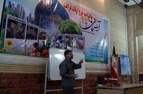 در برنامه ششم توسعه همه مساجد باید دارای کانون فرهنگی و هنری باشند
