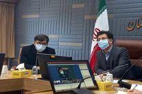انسداد مرز رسمی باشماق مریوان به مدت 2 هفته
