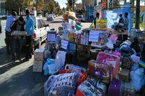 کمک 542 میلیون تومانی مردم گیلان به زلزلهزدگان کرمانشاه