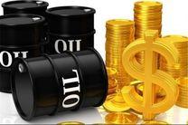 قیمت جهانی نفت در معاملات امروز ۱۸ آذر ۹۹/ برنت به 48 دلار و 28 سنت رسید