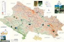 وزیر کشور با تبدیل 2 روستای استان لرستان به شهر موافقت کرد