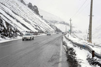 جاده چالوس یکطرفه میشود/بارش برف در محدوده تونل کندوان