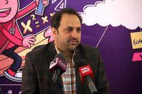چهارمین جشنواره پروژه های دانش آموزی تبیان در اصفهان برگزار می شود