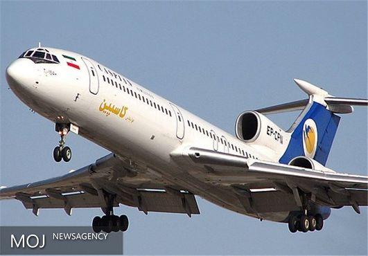 پرواز تهران - مشهد با پنج ساعت تاخیر انجام شد