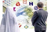 پرداخت 251  هزار میلیارد ریال تسهیلات به مردم مازندران برای اشتغال