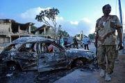 وقوع انفجار در نزدیک یک پایگاه نظامی در سومالی