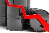قیمت جهانی نفت در معاملات امروز ۲۶ مهر ۹۹