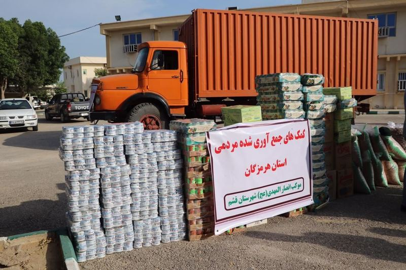 اعزام موکب انصار المهدی(عج) شهرستان قشم به مناطق سیل زده خوزستان