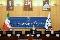 جلسه شورای هماهنگی روسای کمیسیونها و هیات رئیسه مجلس تشکیل شد