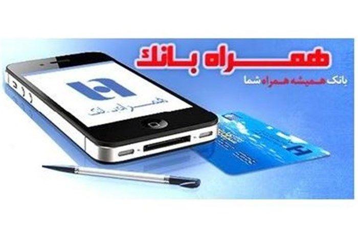 رویکرد بانک صادرات ایران تبدیل شعب به سوپر مارکت مالی است