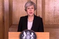 لندن به اروپا پشت نخواهد کرد