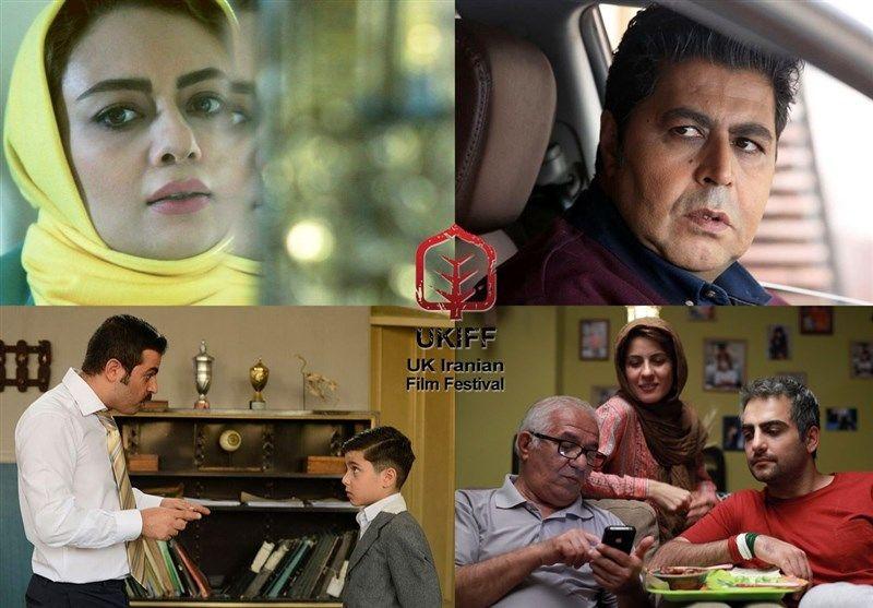 حضور چهار فیلم ایرانی در جشنواره لندن
