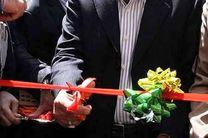افتتاح خط 7 تولید کنسانتره شرکت گلگهر با حضور روحانی