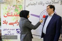 الکترونیک کردن فعالیت های پزشکی از برنامه های شاخص نمایشگاه سلامت و رفاه اجتماعی در اصفهان است