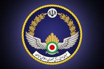 توضیح نیروی هوایی ارتش درباره جزئیات حادثه بیشه کلا
