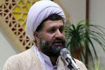 ثبت نام بیش از ۲۰۰ قرآن آموز لنگرودی در آزمون سراسری حفظ و مفاهیم قرآن