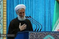 خطیب نماز جمعه تهران 23 آذر مشخص شد