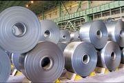 طراحی و تولید ورق موردنیاز ساخت کلاچ خودرو در شرکت فولاد مبارکه