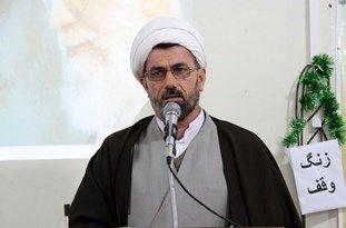 بیش از 13 هزار موقوفه در مازندران به ثبت رسیده است
