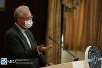 حق ایران برای برخورد با عوامل حادثه نطنز محفوظ است/ با کرونا نمدی برای بازی سیاسی نبافیم