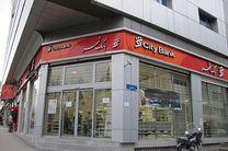 بانک شهر الگوی بانکداری نوین