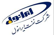 محسنی مجد جایگزین اسحاقی در نفت ایرانول شد