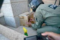 جزییات پیدا شدن بسته مشکوک در میدان تجریش/مورد مشکوکی مشاهده نشد