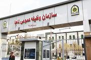 تسهیلات ویژه سازمان وظیفه عمومی ناجا به مناسبت هفته نیروی انتظامی