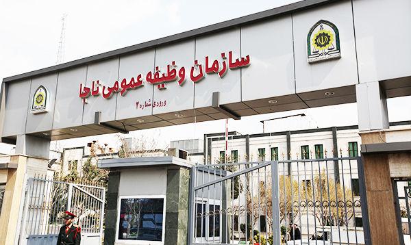 فراخوان مشمولان فارغالتحصیل دانشگاهها در دیماه