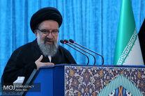 خطیب نماز جمعه تهران 24 خرداد 98 مشخص شد