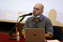 کارگاه های چهاردهمین جشنواره ملی فیلم کوتاه رضوی برگزار شد