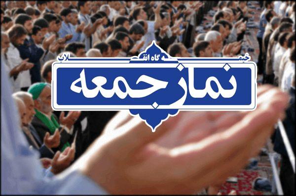 برگزاری نخستین نماز جمعه سال 99 در شهرستان آران و بیدگل
