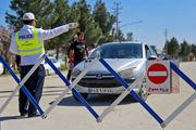 ورود بدون مجوز به مازندران ممنوع