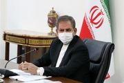 اصلاحیه آیین نامه اجرایی برنامه ملی بازآفرینی شهری پایدار ابلاغ شد