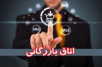 رئیس اتاق بازرگانی تهران: ۱۳ درصد کاهش صادرات داشته ایم / ۲٫۲ درصد رشد منفی در صنعت