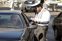 ابطال تمامی مجوزهای تردد به شهر اصفهان از امروز / جریمه 500 هزارتومانی