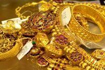محکومیت قاچاقچی طلا به پرداخت جریمه در اصفهان