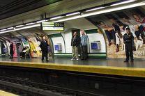 نیویورک در پی احتمالات حملات بیوتروریستی