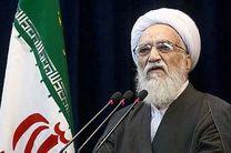 آیت الله موحدی کرمانی خطیب جمعه این هفته تهران شد