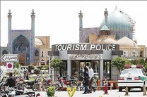 تقدیر 100 گردشگر خارجی از مهمان نوازی پلیس گردشگری در اصفهان