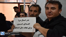 نذوراتی به قیمت سلامت همه ایرانیان