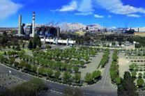 فعالیتهای شاخص زیست محیطی شرکت ذوب آهن اصفهان