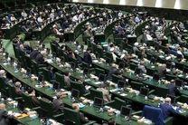 دولت در انتخاب استانداران از نمایندگان نظرخواهی میکند
