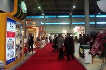 اولین نمایشگاه صنایع کوچک و ماشین آلات ایرانی در کابل برگزار شد
