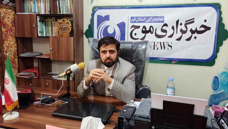 خدمات فرهنگی کمیته امداد امام خمینی(ره) قم به صورت مجازی در حال انجام است