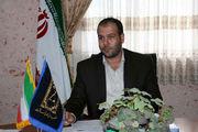 املاک شهرداری رشت به حراج گذاشته شده است