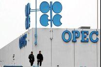 کاهش اندک قیمت سبد نفتی اوپک