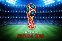 ساعت بازی فرانسه و پرو در جام جهانی