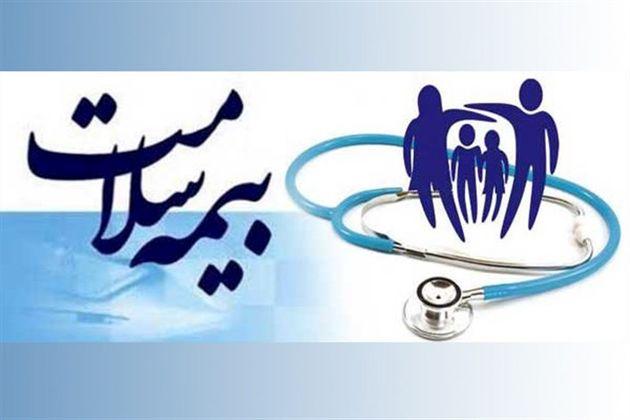 دفترچههای درمانی بیمه سلامت فقط در مراکز دولتی دانشگاهی اعتبار دارد