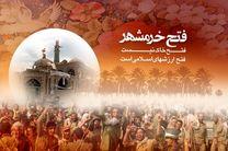 فتح خرمشهر حاصل و ثمره فرهنگ ارزشمند ایثار و شهادت است